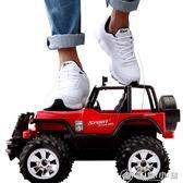 超大遙控車越野車充電無線遙控汽車兒童玩具男孩玩具車電動漂移車 優家小鋪
