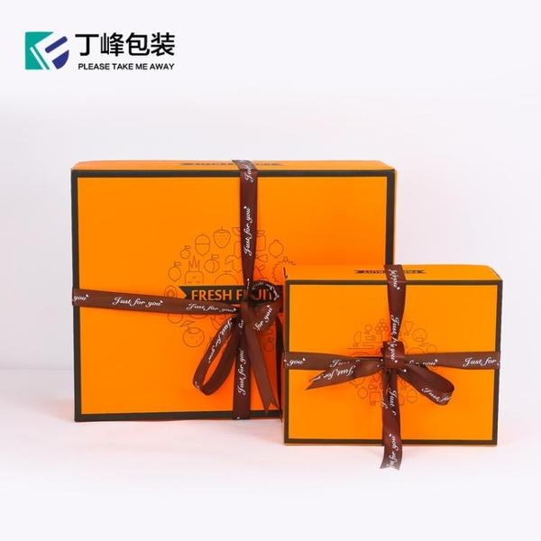 高檔通用水果包裝盒5-10斤橙色大禮盒鮮果盒 萬客居