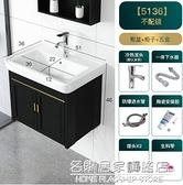 輕奢浴室櫃組合太空鋁洗臉盆洗手盆衛生間現代簡約洗漱臺盆小戶型 NMS名購新品
