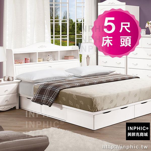 INPHIC-Webb-5尺床頭_rwKn