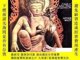 二手書博民逛書店Oriental罕見Art And Culture: A Stu