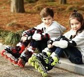 直排輪 溜冰鞋成人旱冰輪滑鞋成年全套裝初學者男女大學生專業中大童兒童【快速出貨八折搶購】