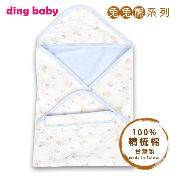 兔兔熊純棉四季包巾-藍 dingbaby C-925933-B0