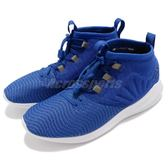 New Balance 慢跑鞋 Cypher Run NB 藍 白 襪套式 輕量舒適 全新跑鞋 運動鞋 男鞋【PUMP306】 MSRMCSND