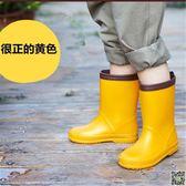 雨鞋 兒童雨鞋超輕款兒童雨靴環保材質防滑水鞋男女童雨鞋 小天使