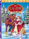 迪士尼動畫系列限期特賣 美女與野獸:貝兒的心願 DVD (音樂影片購)