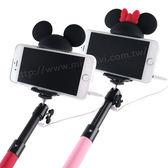 【DD現貨】迪士尼Disney 誰的大耳朵系列 線控自拍棒 自拍神器 可伸縮 免藍牙