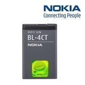 【YUI】NOKIA BL-4CT BL4CT 原廠電池 NOKIA 7210S 7230 7310S X3-00 6700S 原廠電池 860mAh