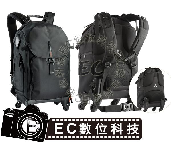 【EC數位】VANGUARD The Heralder 傳信者 51T 拉桿4輪 雙肩包 旅行 雨衣 防潑水 行李箱
