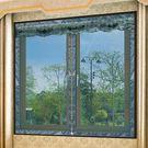 防蚊紗窗網自粘型窗紗門簾魔術貼沙窗網磁性...