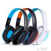 B3506 無線藍牙耳機 手機運動頭戴式音樂超長待機重低音耳麥    俏女孩