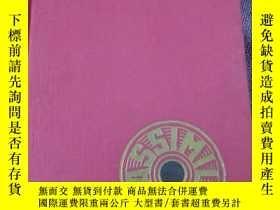 二手書博民逛書店French罕見without toiY226531 出版1963