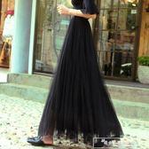春夏新款黑色網紗半身裙中長款女甜美高腰a字裙紗裙蓬蓬裙中長裙『韓女王』