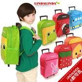 萬聖節狂歡   韓國男童女童旅行包背包兒童雙肩拉桿兩用式書包【居享優品】