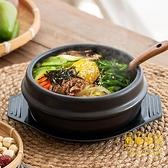 韓國石鍋拌飯專用石鍋魚煲仔飯砂鍋米線燉陶瓷【輕奢時代】