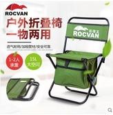 折疊凳子便攜式戶外釣魚馬扎可折疊靠背椅
