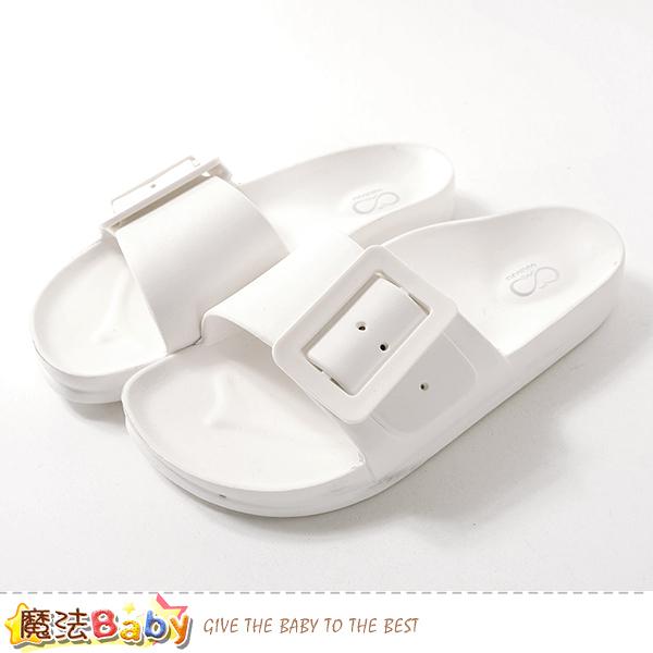 女鞋 立體足弓舒適時尚美型拖鞋 魔法Baby