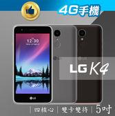 LG K4 2017 X230K 5吋 4G + 2G 四核心 LTE 雙卡雙待 全新裸機+原廠傳輸線【4G手機】