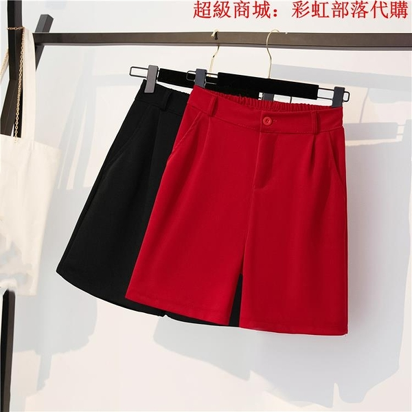 大碼女裝2020夏季新款胖妹妹高腰西裝五分褲女顯瘦韓版闊腿短褲子 中大碼女裝 大尺碼女裝