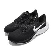 Nike 慢跑鞋 Wmns Air Zoom Pegasus 37 黑 白 女鞋 飛馬 運動鞋 【PUMP306】 BQ9647-002