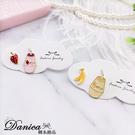 現貨 韓國創意可愛草莓牛奶香蕉牛奶不對稱925銀針耳環 夾式耳環 S93406 批發價 Danica 韓系飾品