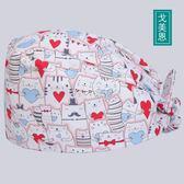 月子帽 手術室帽子醫生護士手術帽美容院棉歐美印花葫蘆帽月子帽 珍妮寶貝