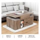 【日安家居】百變機能茶几餐桌-含四收納椅凳-兩色