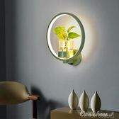 北歐創意個性壁燈臥室床頭燈簡約客廳牆壁燈陽台過道led裝飾壁燈(快速出貨)