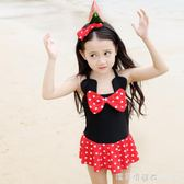 新款兒童泳衣女童韓版連體裙式中大童游泳衣公主學生韓國女孩泳裝 漾美眉韓衣