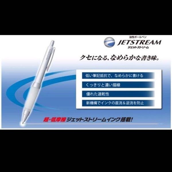 【小福部屋】日本製 UNI 三菱 JETSTREAM SXN-1000 0.7mm 防疲勞 國考筆 考生必備【新品上架】