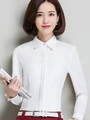 長袖襯衫 長袖襯衫女秋新款正韓職業白色襯衣氣質職業上衣內搭工作服女【快速出貨八五折】