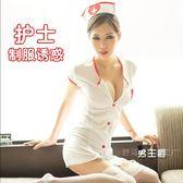 (交換禮物)護士服情趣內衣護士制服成人極度透明套裝女士性感睡衣包臀透視sm騷真人
