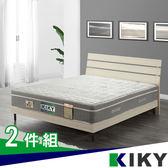 床組/雙人床架5尺-【雅典娜】歐式簡約雙人床組(床頭+床底)~台灣自有品牌-KIKY~goddess