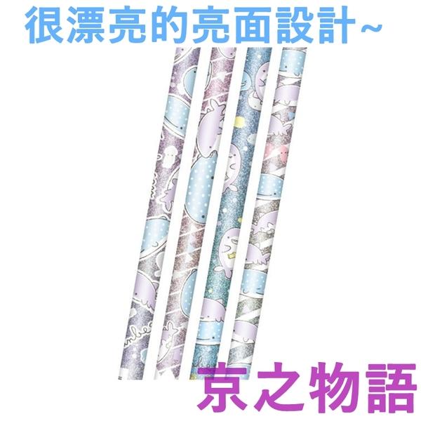 【京之物語】鯨鯊先生系列 日本製角落生物圓軸2B鉛筆 削鉛筆 現貨 隨機出貨不挑款