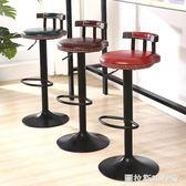 吧台椅升降實木高腳凳鐵藝酒吧椅旋轉前台椅家用復古靠背創意椅子  圖斯拉3C百貨