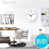 創意北歐鐘錶現代簡約時尚裝飾歐式客廳靜音臥室掛鐘時鐘石英鐘錶【快速出貨】