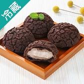 日式巧克力泡芙4入/盒【愛買冷藏】