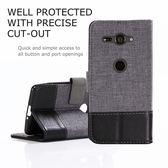 索尼Xperia XZ2 Compact 十字紋拼色 牛皮布 掀蓋磁扣手機套 皮夾卡片式手機殼 側翻可立式 外磁扣皮套