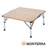 【MONTERRA 韓國】嘉年華摺疊竹紋桌 FHA71 露營.登山.戶外.野餐桌.折合桌.摺疊桌.矮桌.桌椅.鋁