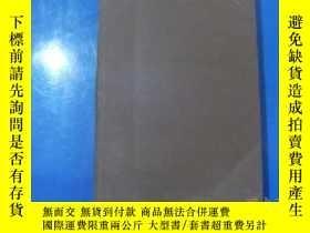 二手書博民逛書店THE罕見OUTLINE OF KNOWLEDGEY207801 JAMES A. RICHARDS J.A.