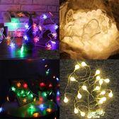 LED圓球小燈泡燈串暖白閃燈彩色雪花燈星星燈宿舍臥室節日裝飾燈