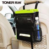 汽車座椅收納袋 椅背置物袋掛袋 車載垃圾桶車用紙巾盒 DJ11972『毛菇小象』
