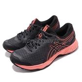 Asics 慢跑鞋 Gel-Sonoma 4 GTX 灰 紅 女鞋 四代 戶外 運動鞋 防水【ACS】 1012A191020