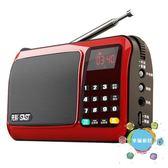播放器SAST/先科 T-50收音機老年老人迷你小音響插卡小音箱便攜式播放器