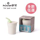 Miniware 天然聚乳酸兒童學習餐具 1-2-3 Sip! 愛喝水水杯組-多款可選