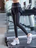健身房高腰運動褲女秋速乾假兩件長褲彈力顯瘦緊身跑步訓練瑜伽褲  米娜小鋪