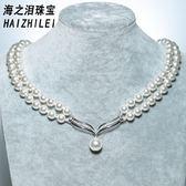 新款天然深海南洋母貝珠珍珠項鍊 LQ4383『夢幻家居』