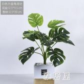 仿真植物裝飾小盆栽客廳擺件家居擺設室內綠植假盆景 YC751【雅居屋】