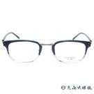 MASUNAGA 增永眼鏡 日本手工眼鏡...
