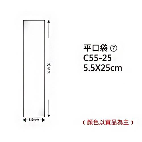 Herwood 鶴屋牌 OPP平口袋/包裝袋 (7) 5.5x25cm 100入
